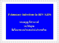 Pulmonary infections in HIV/AIDS