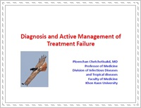Diagnosis and Active Management of Treatment Failure