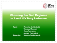 Choosing the First Regiment to Avoid HIV Drug Resistance