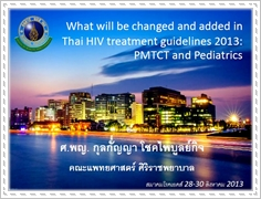 What will be changed and added in Thai HIV treatment guidelines 2013?: PMTCT and Pediatrics