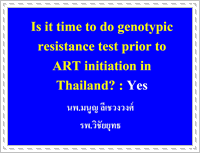 Is it time to do genotypic resistance test prior to ART initiation