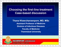 Choosing the first-line treatment (Case-based discussion)