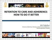 Retention to care and adherence: How to do it better