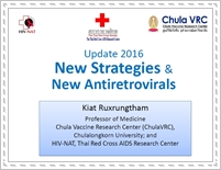 Update 2016: New Strategies & New Antiretrovirals