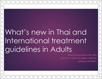 What's new in Thai and international treatment guidelines in adults